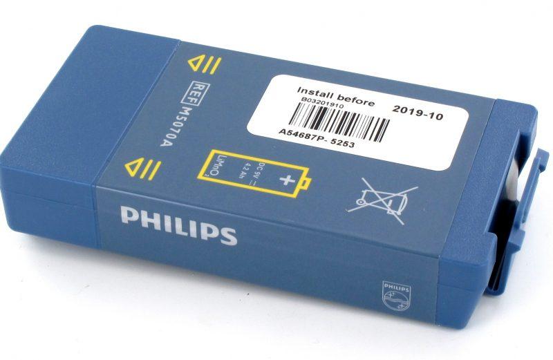 Philips FRx/OnSite/HS1 OED Bataryası